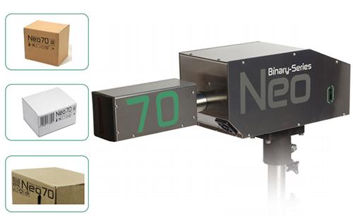 Inkjet-Neo-70