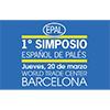 EPAL organiza el primer simposio sobre paletas en España
